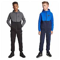 f18c5e64 Подростковые спортивные костюмы Nike   Недорого для мальчиков ...