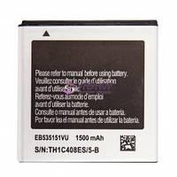 Аккумулятор Samsung EB535151VU