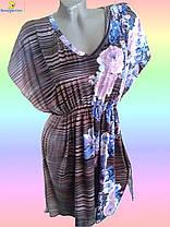 Платье-туника на резинке,  в полоску, Харьков, фото 3