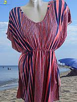 Платье-туника на резинке,  в полоску, Харьков, фото 2
