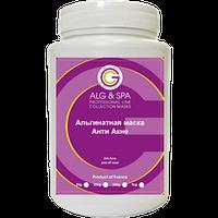 Альгинатная маска  Анти-акне для жирной кожи, Alg&Spa  200гр
