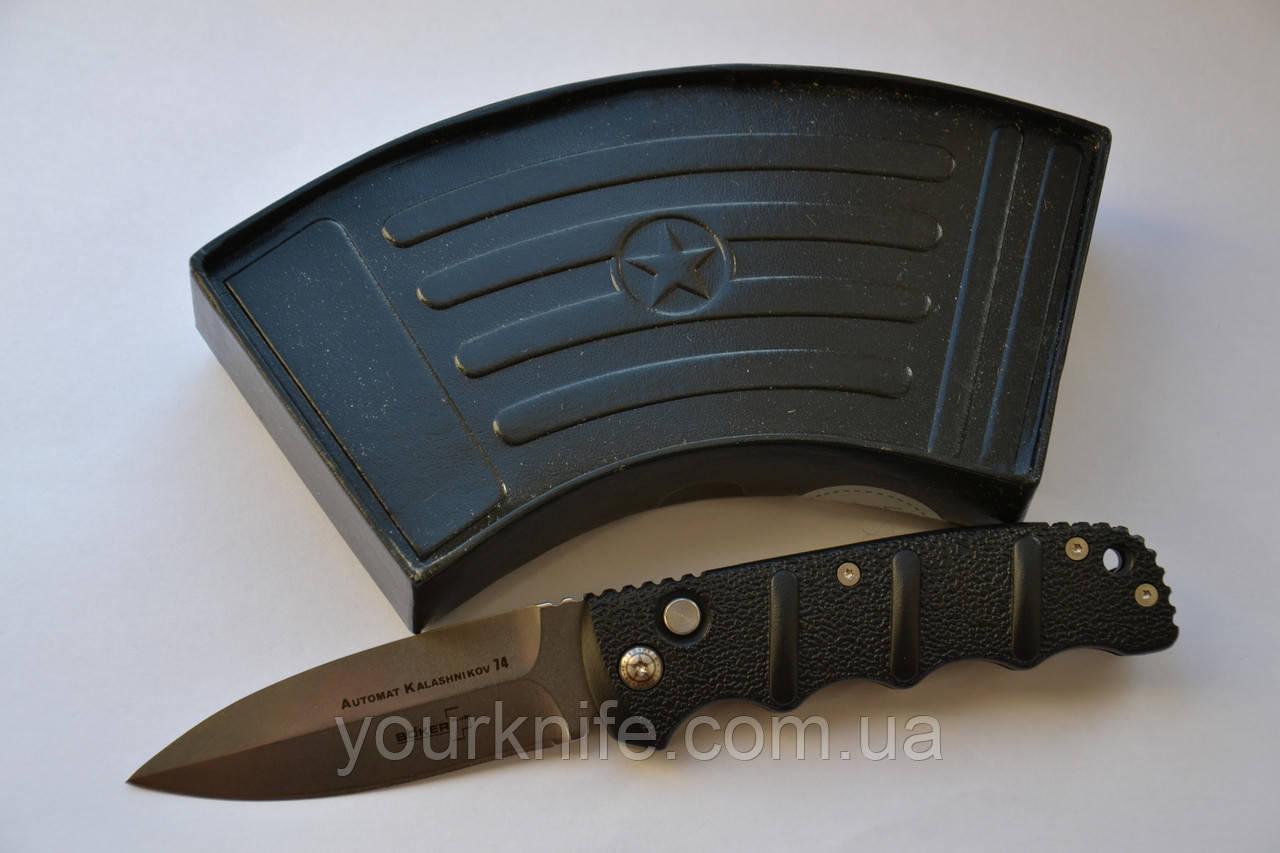 Нож складной автоматический Boker Kalashnikov Auto Dagger Satin