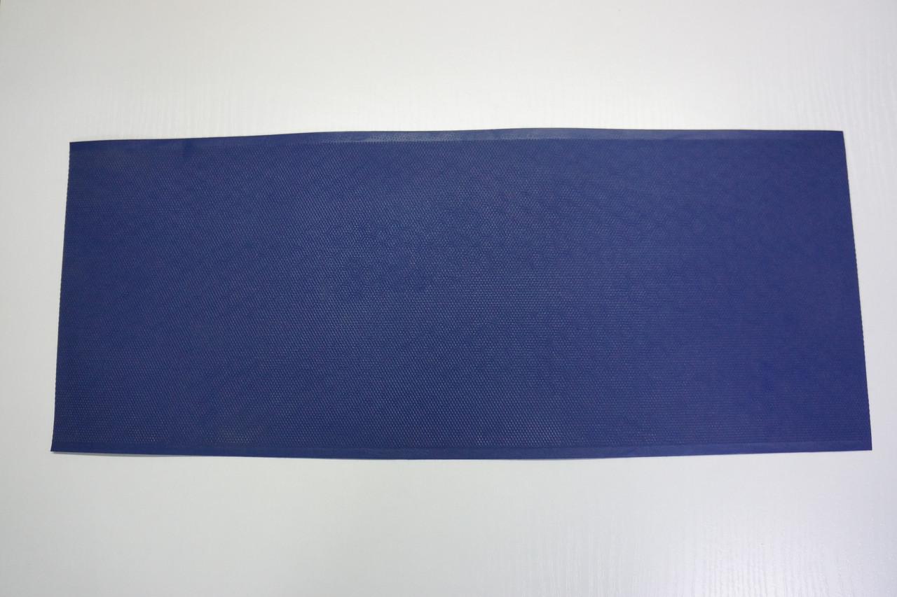 Профилактика полиуретановая Италия 200*500 мм. т. 1,0 мм. синий