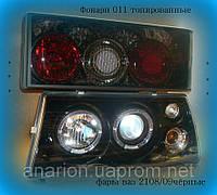 Фары передние+задние на ВАЗ 2109 №8, фото 1