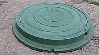 Люк круглый, в зеленом цвете нагрузка до 1.5 т.