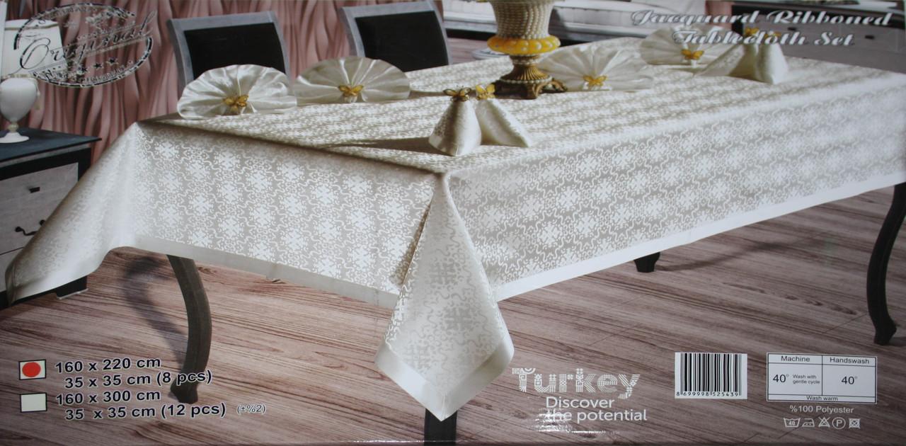 Комплект столової білизни Buta Ring Set