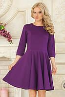 Классическое женское платье фиолетового цвета с рукавом