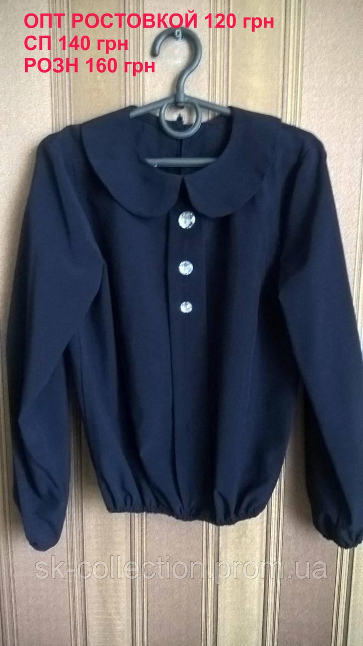 Школьные блузки для девочек купить в интернет