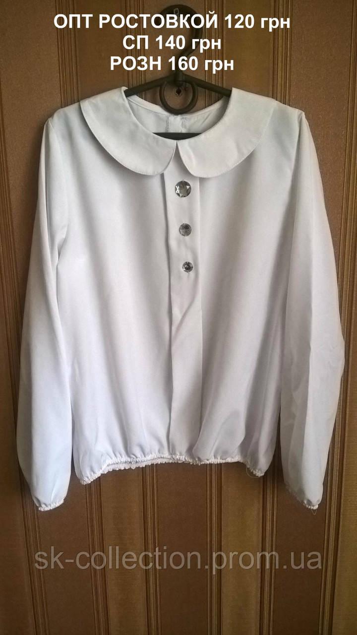 Блузка для девочки в школу купить