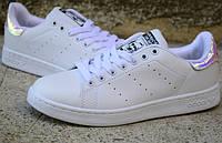 Adidas Stan Smith Holographic White