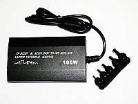 Универсальный Блок Питания 100W 220в и 12в