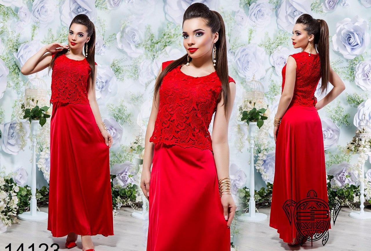 6f86795a2ed Вечернее шикарное длинное платье в пол из шелка и кружева красное -  Стильная женская одежда оптом