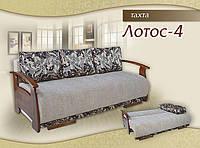"""Тахта """"Лотос - 4"""""""