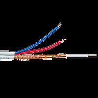 Коаксиальный кабель с питанием CCTV GV-03-R-RG-59 0.81CU60+2CU0,5 white