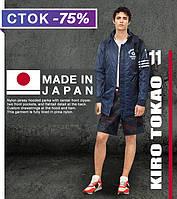 Парка демисезонная мужская Киро Токао - 66201A синяя