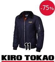 Куртка демисезонная мужская Kiro Tokao - 229C темно-синяя