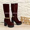 Сапоги бордовые женские замшевые   на высоком устойчивом каблуке, декорированы цепью., фото 2