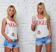 """Женская стильная майка с """"рваным"""" эффектом """"Vogue"""" (3 цвета)"""