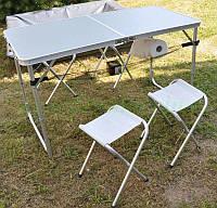 Раскладной стол + 4 кресла для пикника