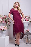 Женское летнее платье Саманта марсал (48-54)