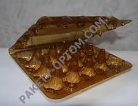 Блистерная упаковка коричневая для перепелиных яиц (20 ячеек)