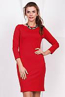 Классическое платье-футляр красного цвета с длинным рукавом