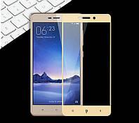 Full Cover защитное стекло для Xiaomi Redmi 3 / 3s / 3x / 3 Pro  - Gold