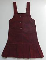 Вельветовый сарафан бордового цвета, рост 116 см