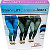 ВАШ ВЫБОР! Джеггинсы Slim N Lift Caresse Jeans - для любого типа фигуры, 4001413, Slim-n-Lift, серые