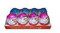 Яйцо шоколадное пластиковое Toy Egg Max 8 шт, 15 гр (Prestige)
