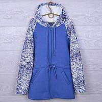 """Детская утепленная кофта на флисе """"Ниагара"""" на девочку. 7-12 лет. Серо-голубая. Оптом."""