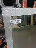 Зеркало с фацетом в пластиковом багете 54мм