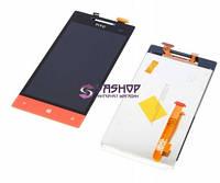 Дисплей HTC Windows Phone 8S A620e Domino с сенсором (тачскрином) оранжевый