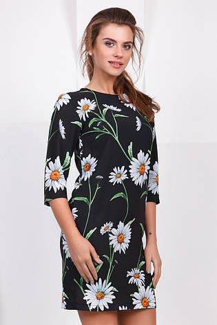 2a866a11469 Нарядное летнее женское платье выше колен с рукавом принт Ромашки ...