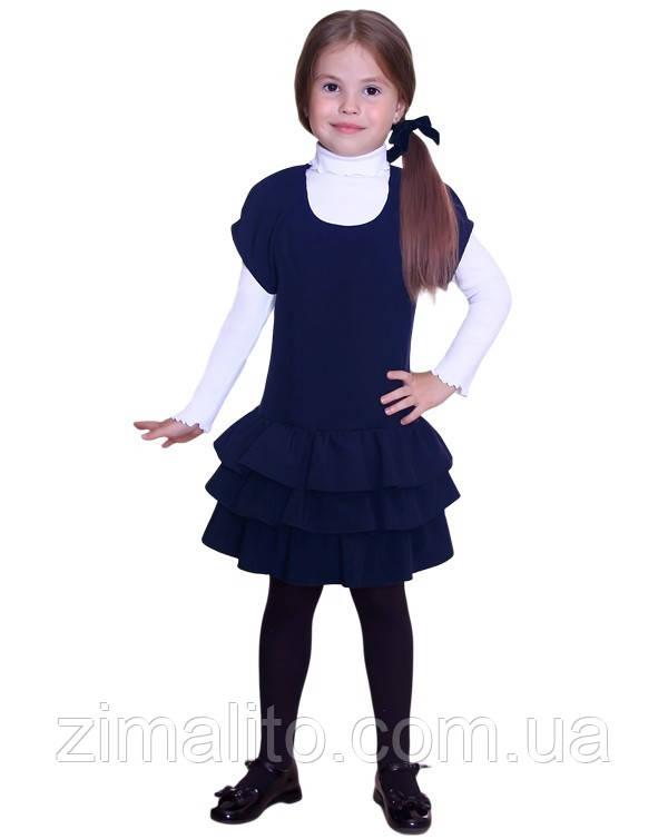 Сарафан с рюшами темно-синий для девочки