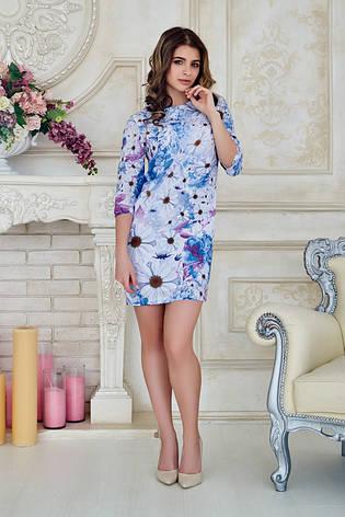 ef6143a0722 Нарядное летнее женское платье выше колен с рукавом принт Цветы ...