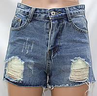 Шорты джинсовые молодежные, с дырками, размеры М, XL