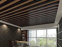Алюминиевый реечный потолок сосна