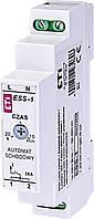 Лестничный выключатель ESS-1