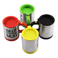 ТОП ВИБІР! Кружка мешалка Self stirring mug, прикольні чашки, оригінальні чашки, саморазмешівающая чашка, Self stirring mug, кружка мешалка Self