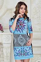 Нарядное летнее женское платье выше колен с рукавом принт Голубые цветы