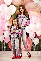 Женскийспортивный костюм модный Family look мама и дочка