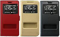 Кожаный чехол книжка с окошком для Sony Xperia E4 (3 цвета)