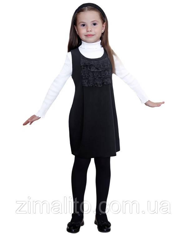 Сарафан с жабо черный для девочки
