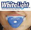 ТОП ВЫБОР! Whitelight, отбеливание зубов, white lite, white light, вайт лайт, отбеливание зубов, для  1001288