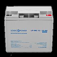 Аккумулятор мультигелевый AGM LP-MG 12 - 20 AH.