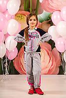 Детский спортивный костюм на подростка