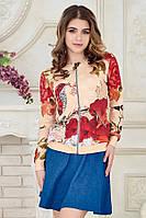 Женская кофта на молнии с длинным рукавом и карманами принт Птички