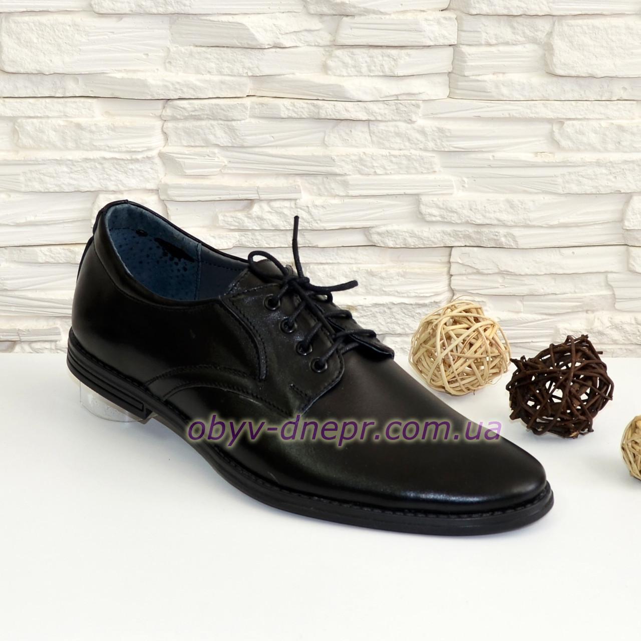 """Мужские кожаные туфли черного цвета на шнуровке от производителя ТМ """"Maestro"""""""