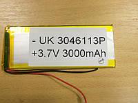 Внутренний Аккумулятор 3*45*112 (3000 mAh 3,7V) 3046113 AAA класс в Запорожье